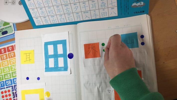 家庭教師ガッツ 指導ブログ