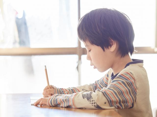 家庭教師ガッツ 体験指導