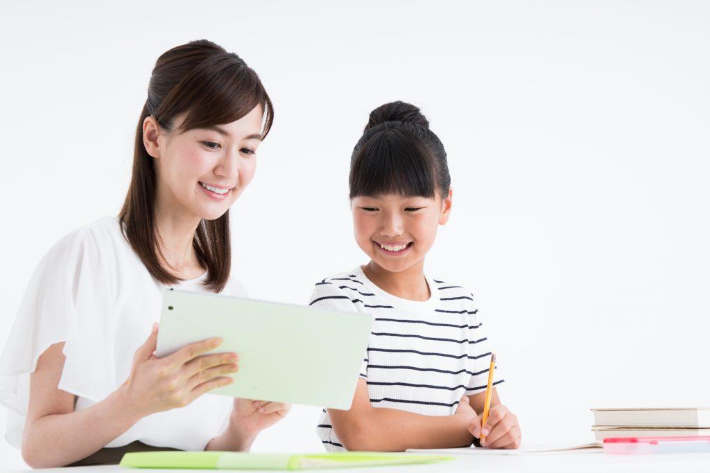 発達障がい児指導家庭教師ガッツ