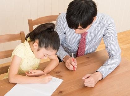 発達障がい児指導の家庭教師ガッツ