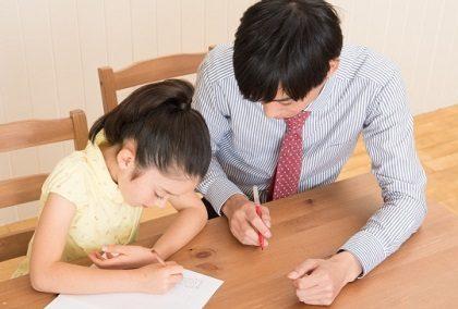家庭教師ガッツ 体験学習